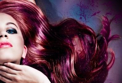 Боядисване с боя на клиента, подстригване, масажно измиване, подхранваща маска и оформяне със сешоар в салон за красота Феникс! - Снимка