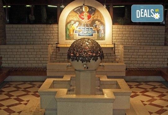 3-ти март в Пролом баня, Сърбия! 2 нощувки със закуски, обяди и вечери, транспорт, ползване на минерален басейн, посещение на Ниш и Дяволския град - Снимка 11