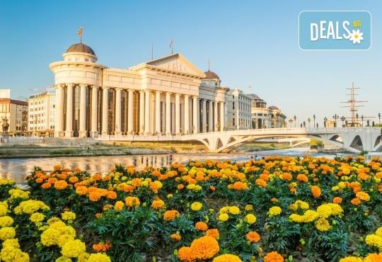 Великден в Скопие, Македония! 2 нощувки със закуски в Hotel Continental 3*, транспорт, екскурзовод и възможност за посещение на Охрид и каньона Матка - Снимка 1