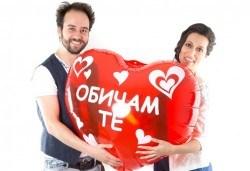 Подарете незабравим спомен за Свети Валентин! Фотосесия за влюбени и до 100 обработени кадъра от Arsov Image! - Снимка