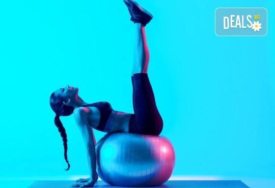 Във форма за лятото! 12 кръгови тренировки с инструктор в дамски фитнес Beauty Lady's gym, Студентски град! - Снимка 1