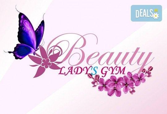 Във форма за лятото! 12 кръгови тренировки с инструктор в дамски фитнес Beauty Lady's gym, Студентски град! - Снимка 3