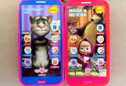 Изненадайте своя малчуган! Детски смартфон с български приказки и песни от Магнифико! - Снимка