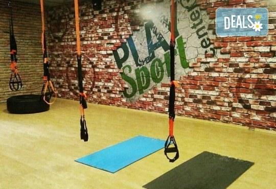 Раздвижете се и се забавлявайте! 3 посещения на тренировки по зумба фитнес в Play Sport Center! - Снимка 4