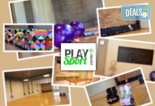 Раздвижете се и се забавлявайте! 3 посещения на тренировки по зумба фитнес в Play Sport Center! - Снимка 3