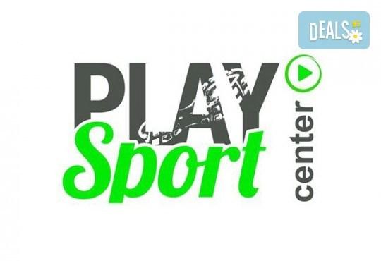 Раздвижете се и се забавлявайте! 3 посещения на тренировки по зумба фитнес в Play Sport Center! - Снимка 6