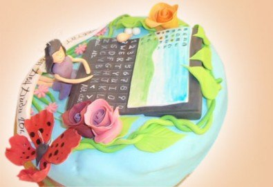 Торта за ученици, абитуриенти, абсолвенти, докторанти, учени с красив дизайн от Сладкарница Джорджо Джани! - Снимка