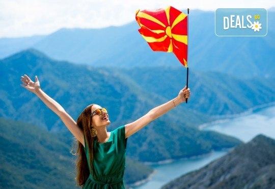 Уникално пътуване с посещение на старите български столици - Скопие, Охрид, Битоля! 2 нощувки със закуски и 1 вечеря, транспорт и екскурзовод - Снимка 1
