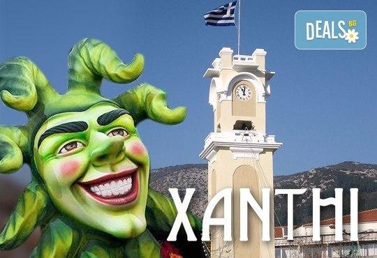 Посетете карнавала в Ксанти, Гърция, на 18.02. - транспорт и екскурзовод от Глобул Турс! - Снимка 1