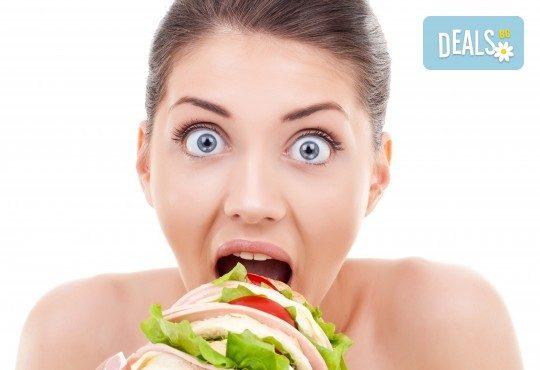 Вкусно и изгодно! Обяд със салата, сандвич и десерт по избор от H&D Catering! - Снимка 1
