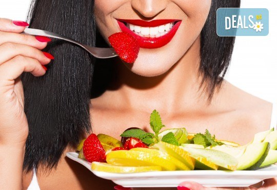 Вкусно и изгодно! Обяд със салата, сандвич и десерт по избор от H&D Catering! - Снимка 2