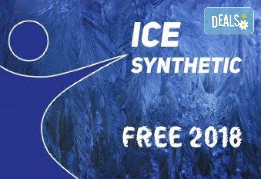 Целогодишна карта за наем на кънки и неограничено пързаляне, валидна до 31.12.2018г. от синтетична ледена пързалка Ice Synthetic Rink в мол Paradise Center! - Снимка 11