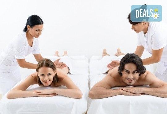 Дълбоко релаксираща ароматерапия за двама: антистрес масаж и пилинг на цяло тяло или гръб и парфюмна маска на яка, ръце и гръб в Wellness Center Ganesha! - Снимка 2
