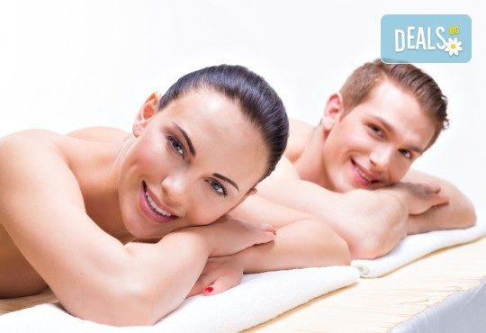 Дълбоко релаксираща ароматерапия за двама: антистрес масаж и пилинг на цяло тяло или гръб и парфюмна маска на яка, ръце и гръб в Wellness Center Ganesha! - Снимка 1