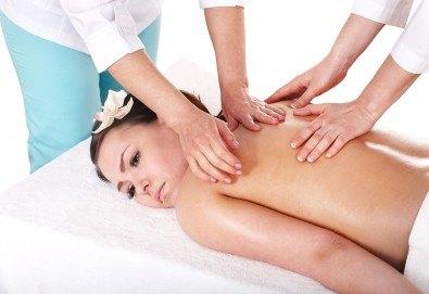 Дълбоко релаксиращ масаж и ароматерапия за двама или масаж на четири ръце за един човек в Anima Beauty&Relax! - Снимка