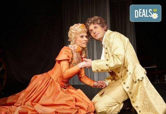 Премиера в Нов театър - НДК! Гледайте спектакъла Амадеус - премиера с Георги Кадурин на 21-ви февруари (сряда) от 19 часа! - Снимка 1