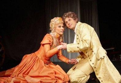Премиера в Нов театър - НДК! Гледайте спектакъла Амадеус - премиера с Георги Кадурин на 21-ви февруари (сряда) от 19 часа! - Снимка