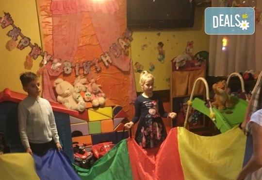 Незабравим празник за Вашето дете в бистро Папи! Детски кът с много игри, състезания и танци, вкусно хапване, торта и подарък за рожденника! - Снимка 4