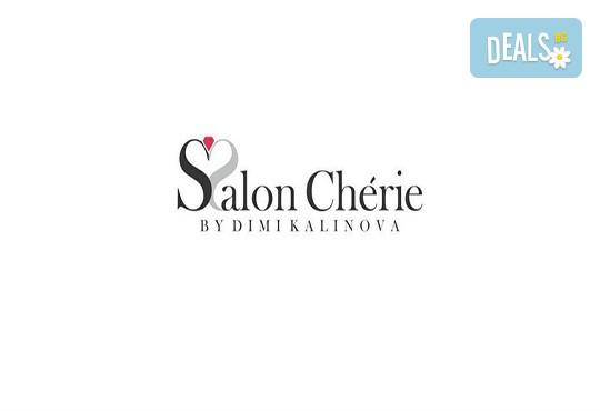 Комбинирано почистване на лице в 10 стъпки с професионална козметика Selvert и дрениращ масаж в салон за красота Chérie! - Снимка 5