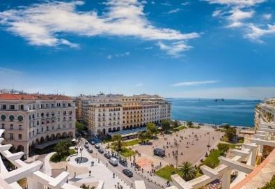 Отпразнувайте 8-ми март в хотел Capsis 4*, Солун! 1 нощувка със закуска, транспорт и екскурзовод - Снимка