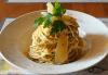 За обяд или вечеря! Салата или апетитно основно ястие по Ваш избор от Spaghetti Company! - thumb 4