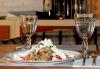 За обяд или вечеря! Салата или апетитно основно ястие по Ваш избор от Spaghetti Company! - thumb 6