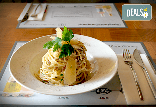 За обяд или вечеря! Салата или апетитно основно ястие по Ваш избор от Spaghetti Company! - Снимка 3