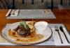 За обяд или вечеря! Салата или апетитно основно ястие по Ваш избор от Spaghetti Company! - thumb 1