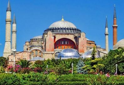 Пролетна екскурзия до космополитния Истанбул! 2 нощувки със закуски, транспорт, екскурзовод и посещение на Одрин - Снимка