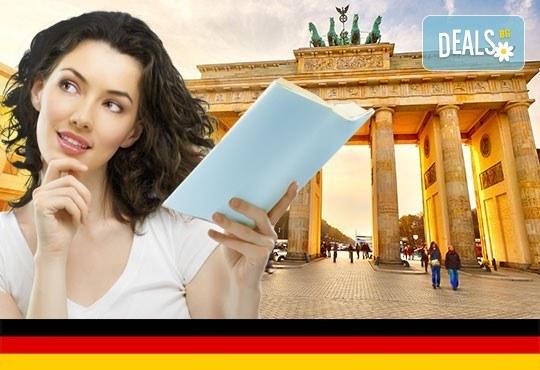 Вечерен или Съботно - Неделен курс по Немски език, ниво В1, 100 учебни часа, в УЦ Сити! - Снимка 1