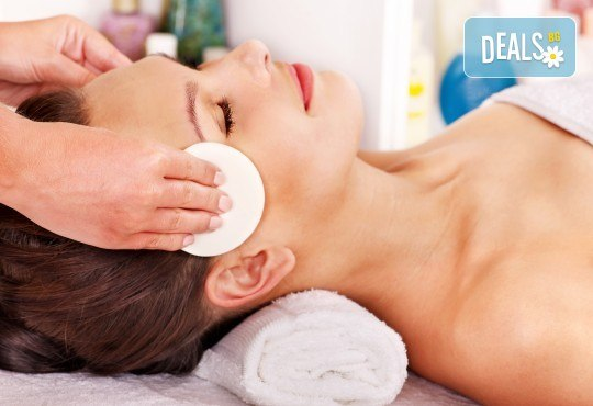 Грижа за Вашата кожа! Почистване на лице + криотерапия за затваряне на порите в Art beauty studio S&D! - Снимка 1