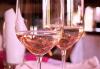 """Празничен сет """"Романтична вечеря"""" – 2 плата с 44 броя тарталети с мус от френски сирена и грозде и хайвер и маслинка, декорирани за директно сервиране, в комбинация с бутилка вино Розе! - thumb 2"""