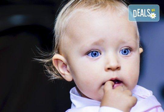 Професионална студийна фотосесия за деца с 20 обработени кадъра от Pandzherov Photography! - Снимка 1