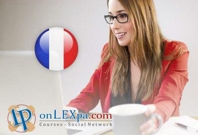 Двумесечен Online курс по френски език за начинаещи, IQ тест и удостоверение за завършен курс от onLEXpa.com! - Снимка