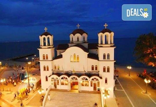 3-ти март в Паралия Катерини, Гърция! 2 нощувки със закуски, транспорт, водач и обиколка на Солун - Снимка 1
