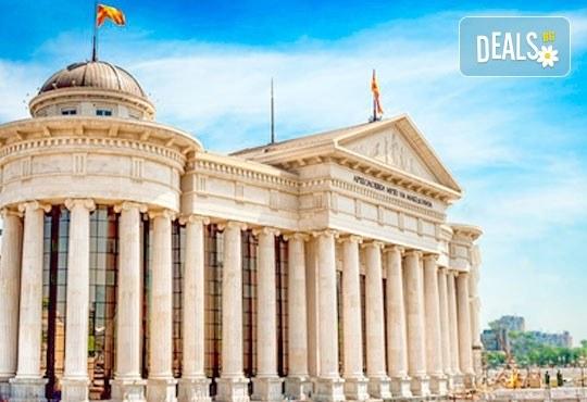 За 3-ти март в Охрид! 2 нощувки, 2 закуски, 1 вечеря и празнична вечеря с жива музика в хотел Nova Rivierа 3*, транспорт и посещение на Скопие и Струга - Снимка 9