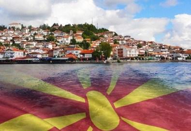 За 3-ти март в Охрид! 2 нощувки, 2 закуски, 1 вечеря и празнична вечеря с жива музика в хотел Nova Rivierа 3*, транспорт и посещение на Скопие и Струга - Снимка