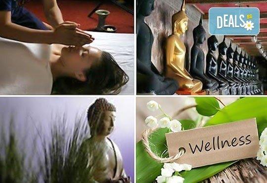 75-минутен тибетски енергиен масаж на цяло тяло в студио Giro