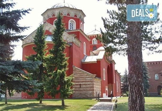 За Гергьовден в кралския град Кралево, Сърбия! 2 нощувки със закуски и 1 вечеря, транспорт, програма в Лазарев град, манастира Жича и Врънячка баня - Снимка 3