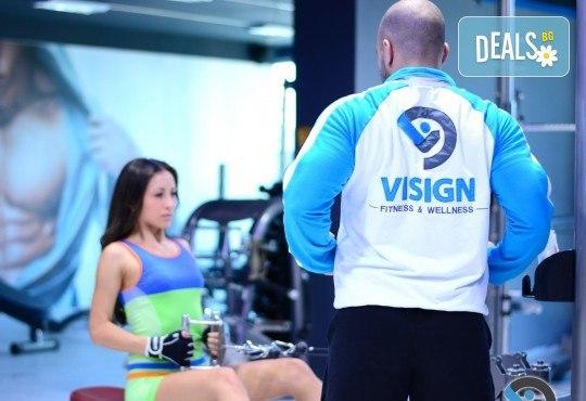 Влезте във форма за лятото! 4 индивидуални тренировки с фитнес инструктор в луксозния център за спорт и рехабилитация Визайн! - Снимка 7