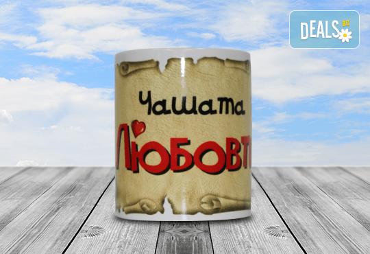 Денят на влюбените наближава! Подарете на любимия човек чаша с тематичен надпис по избор и 5 балона с хелий от Парти магазин Рая! - Снимка 9