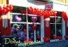 Денят на влюбените наближава! Подарете на любимия човек чаша с тематичен надпис по избор и 5 балона с хелий от Парти магазин Рая! - thumb 18