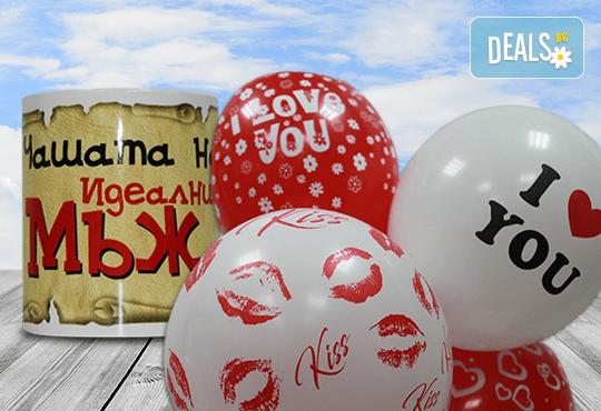 Денят на влюбените наближава! Подарете на любимия човек чаша с тематичен надпис по избор и 5 балона с хелий от Парти магазин Рая! - Снимка 2