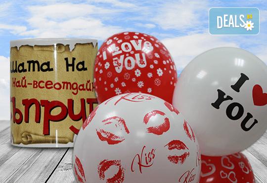 Денят на влюбените наближава! Подарете на любимия човек чаша с тематичен надпис по избор и 5 балона с хелий от Парти магазин Рая! - Снимка 4