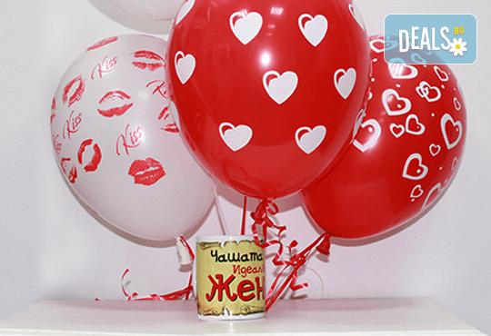 Денят на влюбените наближава! Подарете на любимия човек чаша с тематичен надпис по избор и 5 балона с хелий от Парти магазин Рая! - Снимка 10