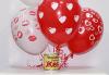 Денят на влюбените наближава! Подарете на любимия човек чаша с тематичен надпис по избор и 5 балона с хелий от Парти магазин Рая! - thumb 10