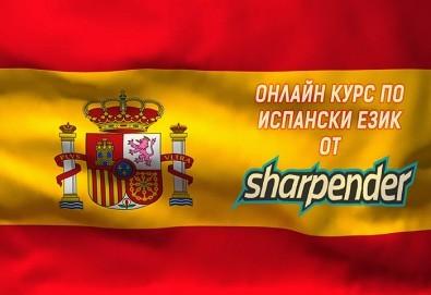 Три месечен онлайн курс за начинаещи - Испански А1, от онлайн езикови курсове Sharpender - Снимка