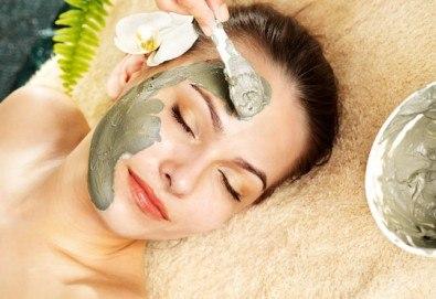 Мануално почистване на лице и глинена терапия за изчистване на мъртвите клетки и заличаване на несъвършенствата в салон за красота Flowers 2 в Хаджи Димитър!