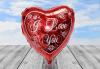Изненадайте своята половинка на празника! Подарете плюшена възглавничка сърце или калинка и ефектен фолио балон с хелий, от Парти магазин Рая! - thumb 12