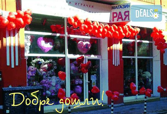 Изненадайте своята половинка на празника! Подарете плюшена възглавничка сърце или калинка и ефектен фолио балон с хелий, от Парти магазин Рая! - Снимка 21